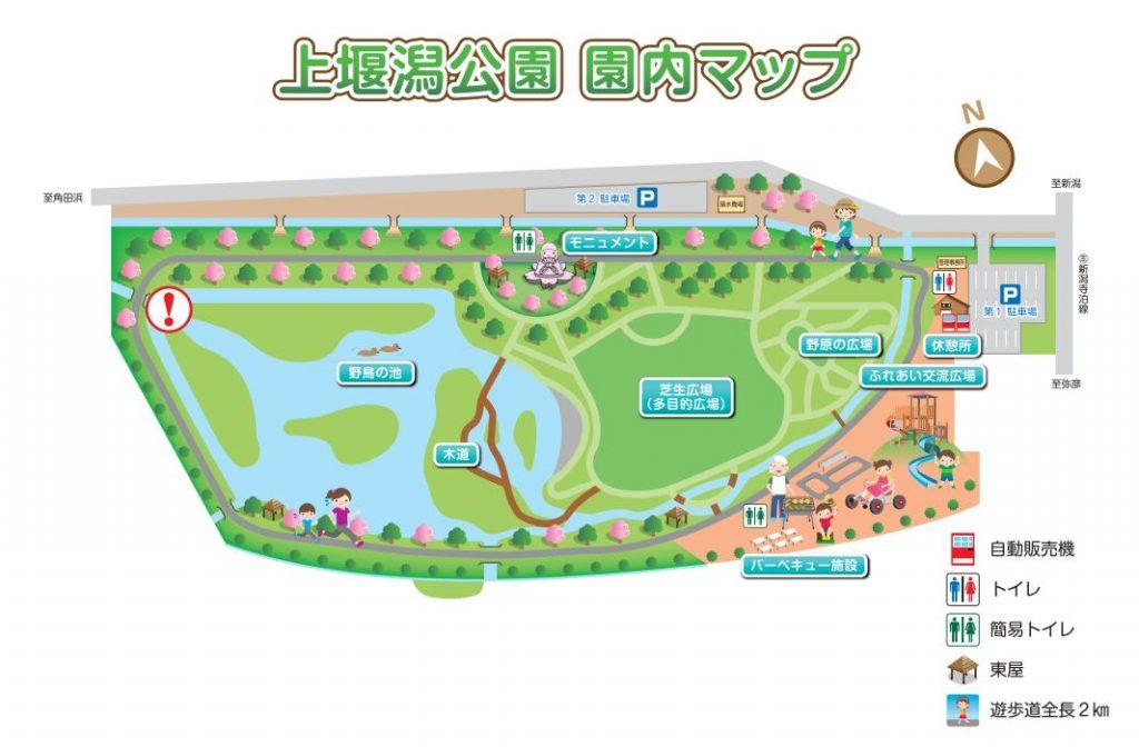 西蒲区公園