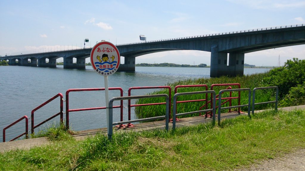 にいがた阿賀野川