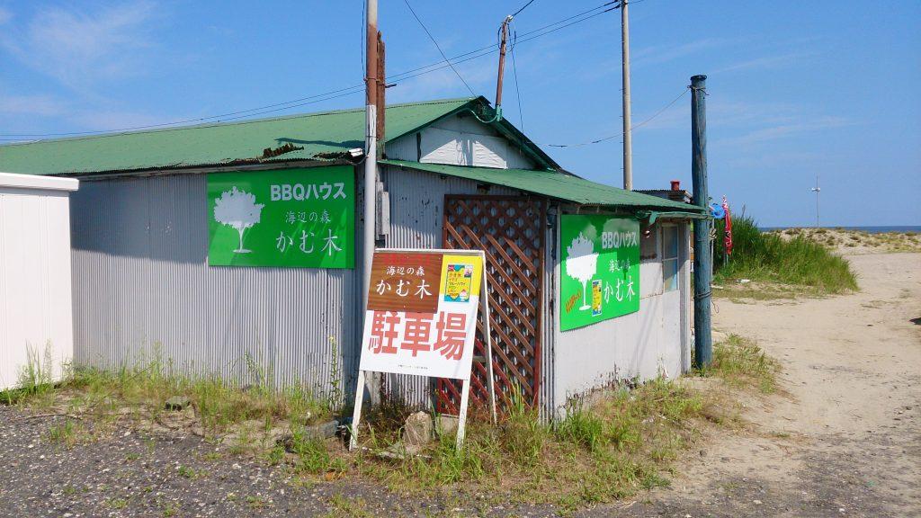 島見浜海水浴場浜茶屋