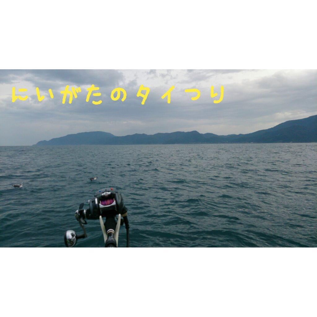 新潟の釣り