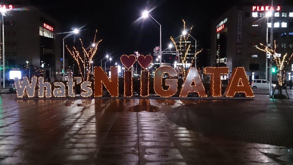 新潟駅南広場のイルミネーション