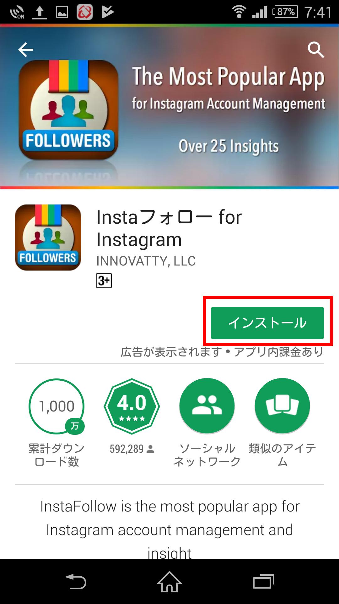 Insta Follow